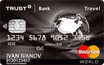 Кредитная карта Траст Travel MasterCard World