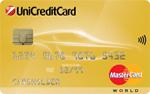 Кредитная карта ЮниКредит АвтоКарта World MasterCard Premium