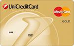 Кредитная карта ЮниКредит Золотая карта
