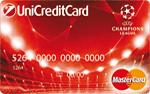 Кредитная карта ЮниКредит UEFA Champions League