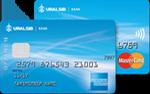 Кредитная карта УРАЛСИБ ВЕСЬ МИР Optimum (комплект)