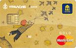 Кредитная карта УРАЛСИБ Достойный дом детям Gold