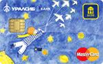 Кредитная карта УРАЛСИБ Достойный дом детям
