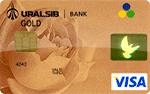 Кредитная карта УРАЛСИБ Gold