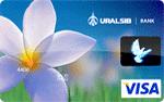 Кредитная карта УРАЛСИБ VISA Classic Light