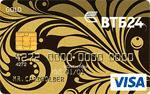 Кредитная карта ВТБ24 Мультивалютная золотая