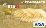 Кредитная карта ВТБ24 Трансаэро Visa Gold