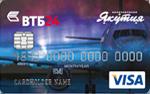 Кредитная карта ВТБ24 Якутия Visa Classic